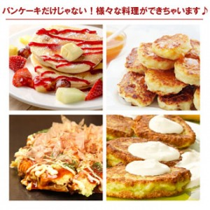 パンケーキメーカー3